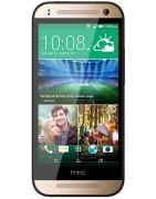 Akcesoria do HTC One mini 2 | HTC-sklep.pl - Smartfony, telefony i akcesoria HTC