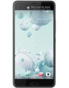 Akcesoria do HTC U Ultra| HTC-sklep.pl - Smartfony, telefony i akcesoria HTC