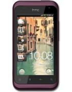 Akcesoria do HTC S510B Rhyme™ | HTC-sklep.pl - Smartfony, telefony i akcesoria HTC