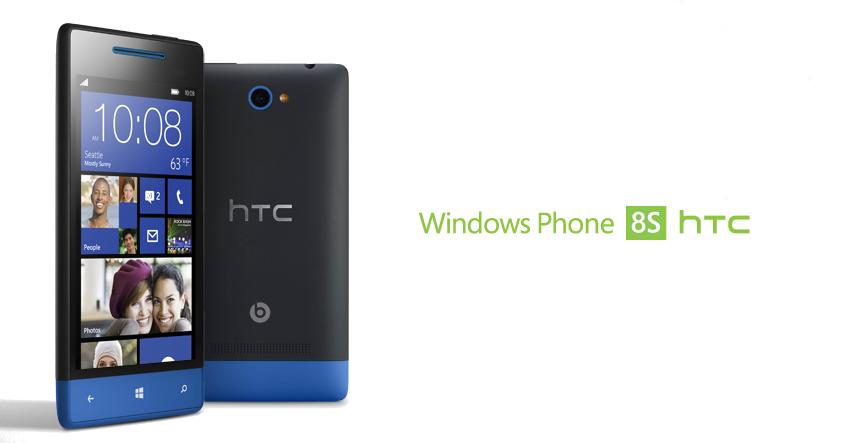 Logo HTC 8S
